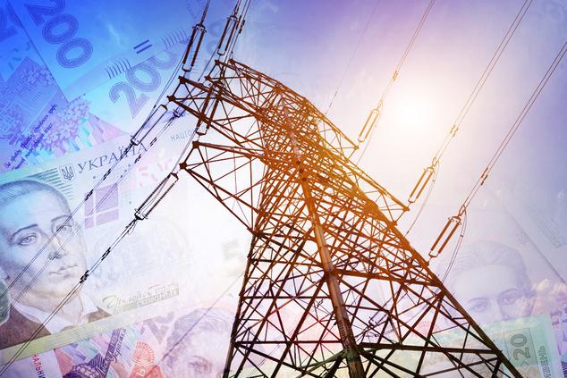 Як реформувати тарифи в енергетиці